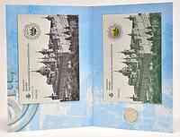 Spanien : 2 Euro El Escorial + Briefmarke  2013 Stgl.