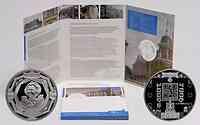 Niederlande : 5 Euro 100 Jahre Münzgebäude Utrecht  2011 PP