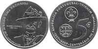 Portugal : 5 Euro 100 Jahre Pfadfinderbewegung  2007 Stgl.