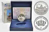 Spanien : 5 Euro Königlicher Palast La Almudaina (Mallorca)  2013 PP