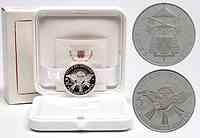 Vatikan : 5 Euro Sede Vacante  2013 PP