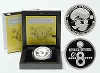 Portugal : 8 Euro Bartolomeu de Gusmao inkl. Originaletui und Zertifikat  2007 PP