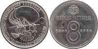 Portugal : 8 Euro Bartolomeu de Gusmao  2007 Stgl.