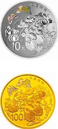 China : 110 Yuan Kürbis - Set (Fruchtbarkeit) - 7,77 g Gold + 31,10 g Silber 2015 PP