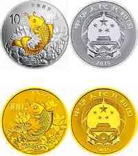 China : 110 Yuan Koi Karpfen - Set (Gewinn) - 7,77 g Gold + 31,10 g Silber  2015 PP
