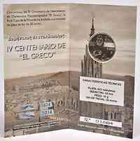 Spanien : 30 Euro 400. Geburtstag El Greco  2014 PP