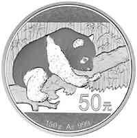 China : 50 Yuan Panda  2016 PP