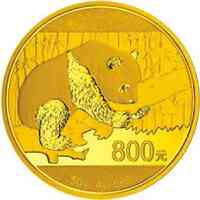 China : 800 Yuan Panda  2016 PP