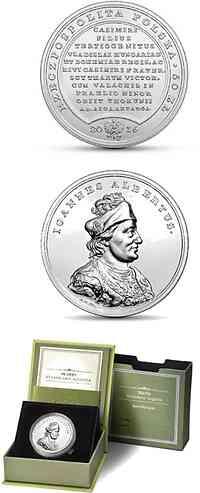 Polen : 50 Zloty Schätze von Stanislaw August - John Albert  2016 Stgl.