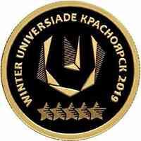 Rußland : 50 Rubel Winteruniversiade in Krasnoyarsk  2018 PP