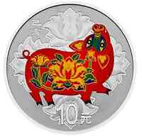 China : 10 Yuan Year of the Pig Colour 2019 PP