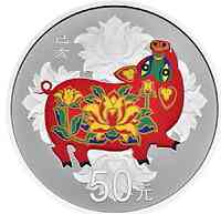 China : 50 Yuan Year of thePig 150G colour 2019 PP