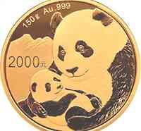 China : 2000 Yuan Goldpanda 2019 PP