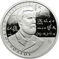 Ungarn : 10000 Forint 100. Todestag Lorand Eötvös (Physiker)  2019 PP