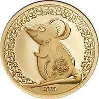 Australien : 1000 Tögrög Jahr der Maus 2020 PP
