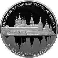 Rußland : 25 Rubel Kloster Zheltovodsky Makaryev 5 oz  2019 PP
