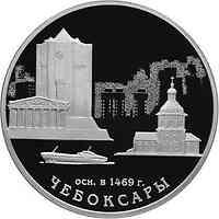Rußland : 3 Rubel 550 Jahre Gründung von Cheboksary  2019 PP