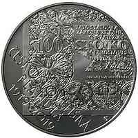 Tschechische Republik : 500 Kronen 100 J. Ausgabe Tschechoslowakische Währung  2019 PP