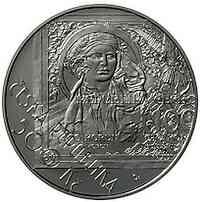 Tschechische Republik : 500 Kronen 100 J. Ausgabe Tschechoslowakische Währung  2019 Stgl.