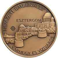 Ungarn : 2000 Forint Nationaldenkmal - Esztergom/Hist. Stadt 2019 Stgl.