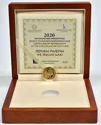 200 Euro persische Kriege 2020 PP Griechenland Gold
