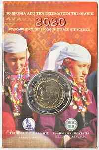 Griechenland : 2 Euro 100. Jahrestag der Vereinigung Thrakiens mit Griechenland  2020 Stgl.