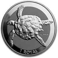Britisch Indien : 1 Royal Sea Turtle  2020 Stgl.
