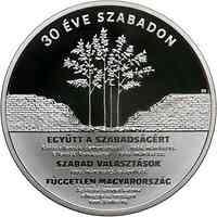 Ungarn : 30000 Forint 30 Jahre Freiheit  2020 PP