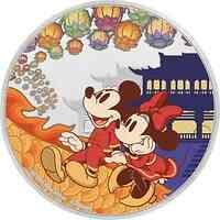 Niue : 2 Dollar Disney - Jahr der Maus ´Happiness´ 1 oz  2020 PP