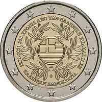 Griechenland : 2 Euro 200. Jahrestag der griechischen Revolution  2021 bfr