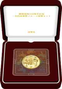 Japan : 10000 Yen 150 Jahre Postsystem in Gold 2021 PP