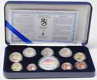 Finnland : 5,88 Euro original Kursmünzensatz der finnischen Münze inkl. 2 Euro Gedenkmünze Menschenrechte  2008 PP KMS Finnland 2008 PP
