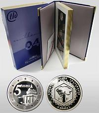Frankreich : 8,88 Euro original Kursmünzensatz der französischen Münze mit 5 Euro Gedenkmünze  2004 PP KMS Frankreich 2004 PP