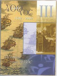 Niederlande : 3,88 Euro VOC - Kursmünzensatz Nr. 3  2002 bfr
