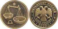 Rußland : 50 Rubel Waage  2003 Stgl.