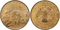 Rußland : 100 Rubel Europäischer Biber  2008 Stgl.