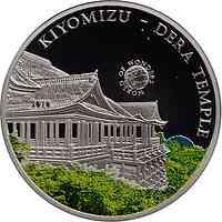 Palau Islands : 5 Dollar Welt der Wunder - Kiyomizu Tempel in Japan, farbig  2010 PP