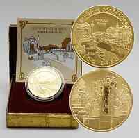 Österreich : 100 Euro Wienflussportal 2006 PP