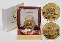 Österreich 100 Euro Stephanskrone von Ungarn 2010 GOLD