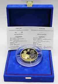 Frankreich : 100 Euro Schuman - blaues Gold  2006 PP 100 Euro Frankreich 2006, Schuman, blaues Gold