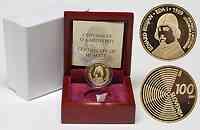 Slowenien : 100 Euro 100 Jahre erster motorisierter Flug über Slowenien  2009 PP 100 Euro Slowenien 2009 Gold