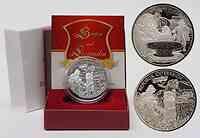 Österreich : 10 Euro Karl der Große im Untersberg inkl. Originaletui und Zertifikat  2010 PP 10 Euro Karl der Große 2010