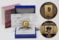 Frankreich : 10 Euro Japanische Malerei inkl. Originaletui und Zertifikat  2008 PP 10 Euro Japanische Malerei 2008