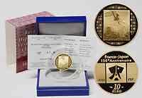 Frankreich : 10 Euro Französische Malerei inkl. Originaletui und Zertifikat  2008 PP 10 Euro Französische Malerei 2008