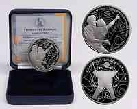 Griechenland : 10 Euro Höhepunkt einer Veranstaltung  2011 PP