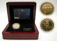 Niederlande 10 Euro EU-Erweiterung 2004 PP