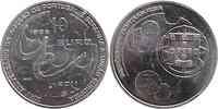 Portugal : 10 Euro 25 Jahre Portugal und Spanien in der EU  2011 Stgl.