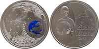 Finnland : 20 Euro Kinder und Kreativität in Originalkapsel mit Zertifikat  2010 Stgl.