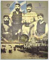 Griechenland : 2 Euro 100 Jahre Vereinigung Kreta mit Griechenland  2013 Stgl.