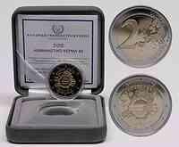 Zypern 2 Euro 10 Jahre Euro Bargeld 2012 PP